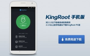 Android-rooting-method-KINGROOT- app