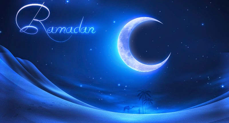 ramadan mubarak messages english 2016