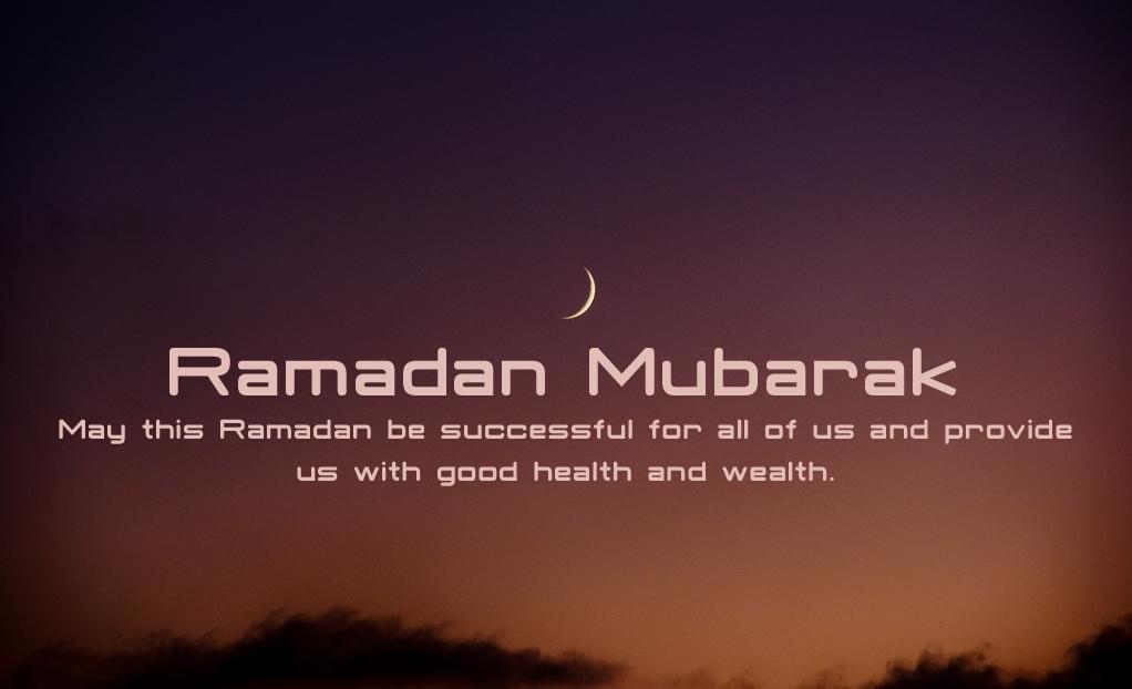 ramadan-mubarak-quotes-2016