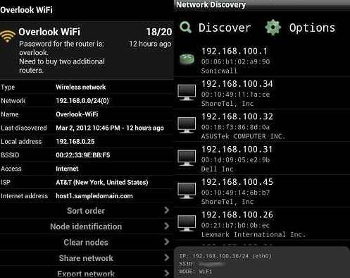 17 Best WiFi Hacker Apps For Android 2019 [ WiFi Hacking ]