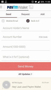 paytm cashback bank transfer