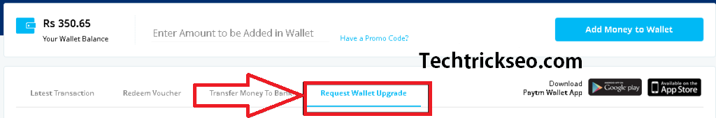 paytm wallet bank transfer