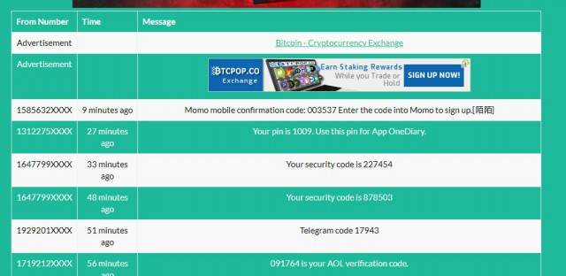 100% Working*] Bypass SMS/Call OTP Verification in any